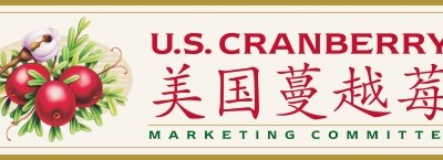 美国蔓越莓协会Logo