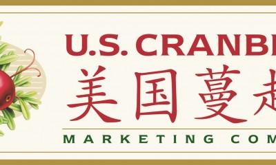cmc_logo_horizontal_FIN1