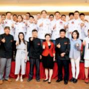 《中国甜食工业》2017美国蔓越莓杯厨王争霸赛圆满结束