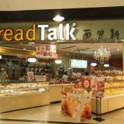 Cranberry In-Store Promotion at BreadTalk in Southern China