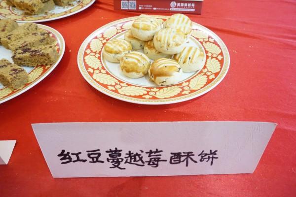 chinese-dim-sum2